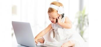 Онлайн заняття для малят