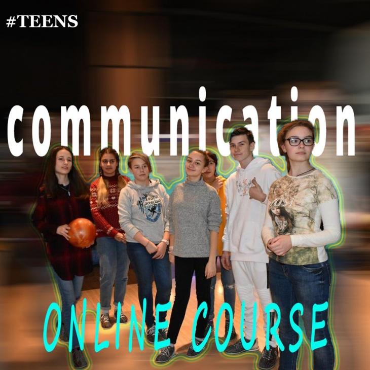 Online Курс Communication