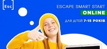 Escape Smart Start