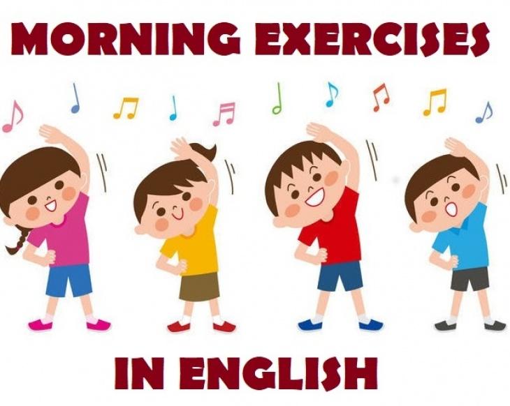 Зарядка на английском для детей