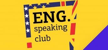 Speaking club for teenagers в BeBest