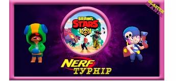 """НЕРФ-турнір """"Brawl Stars"""" (Бравл Старс) для дітей на природі в парку ВДНГ(ВДНХ)"""