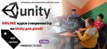 Курс Unity для дітей від IT школи @GoMother