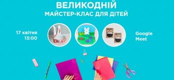 Великодній майстер-клас від Tabletochki