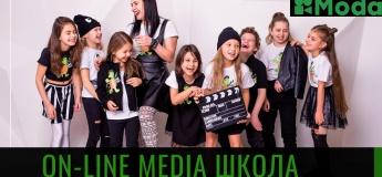 Online медиа школа для детей
