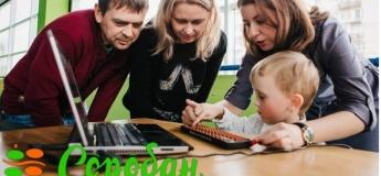 Розвиваючі заняття для дітей
