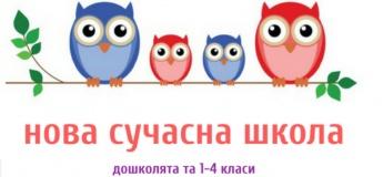 """Дистанційна онлайн підготовка в школі """"Смартика"""""""
