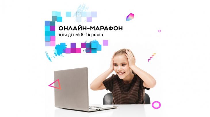 ОНЛАЙН-марафон з розвитку Soft Skills для дітей та батьків