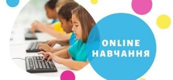 Англійська для дітей онлайн разом з Helen Doron English
