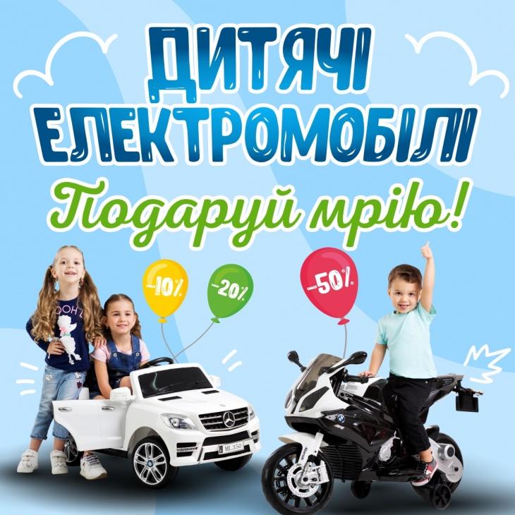 Raspashonka.ua - інтернет магазин дитячих товарів