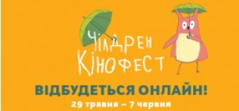 Чілдрен Кінофест відбудеться онлайн! Програма фестивалю