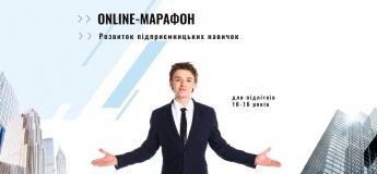Онлайн-марафон з розвитку підприємницьких навичок для підлітків