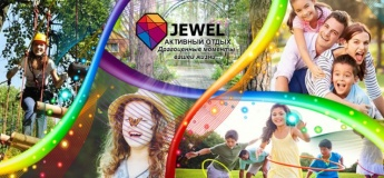 Англійський художній табір Jewel Camp