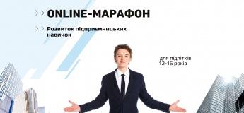 Безкоштовний online-марафон з розвитку підприємницьких навичок для підлітків 12-16 років