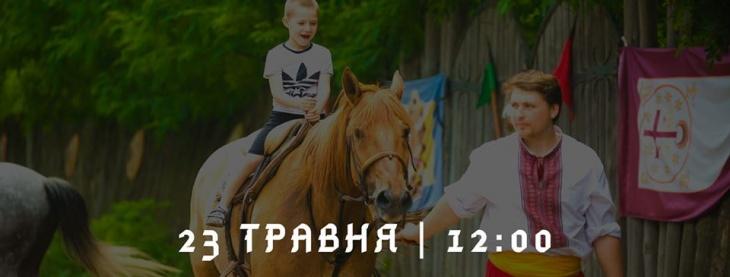 """Перша вистава КТ """"Запорозькі Козаки"""" 2020"""