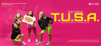 T.U.S.A. Kids Edition
