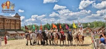 День Конституції України в Древньому Києві