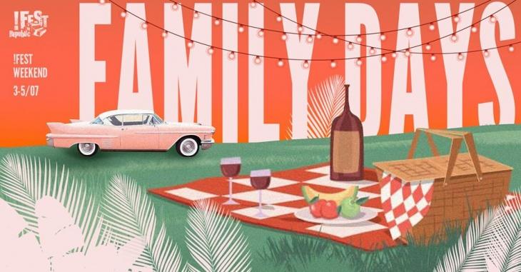 3-5 липня !FEST weekend: Family days