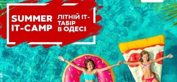Junior Summer Camp in Odessa