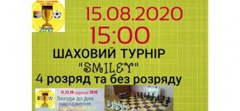 """Шахматный турнир """"SMILEY"""""""