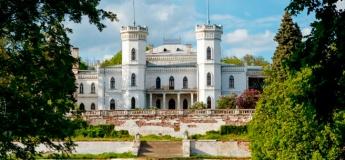Казка Шарівського палацу, садиба Наталіївка,Краснокутськ