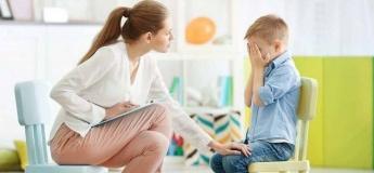 Школа детской психотерапии