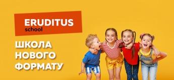 День відкритих дверей у школі Eruditus School