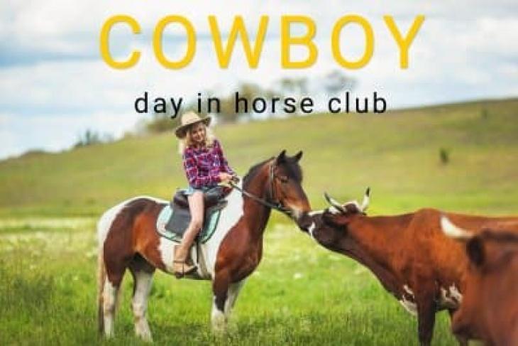 Ковбойский день в конном клубе Аллюр