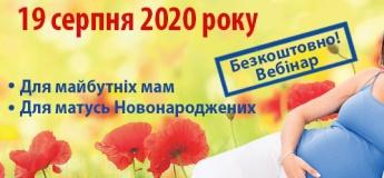 """Онлайн-проект """"Здоровое детство"""""""