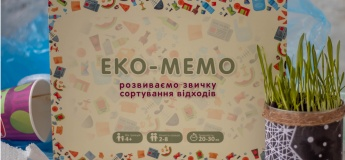 """Настільна гра """"ЕКО-МЕМО: розвиваємо звичку сортування відходів"""