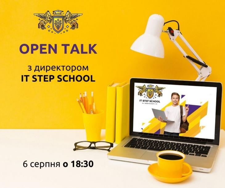 Open Talk з директором IT Step School