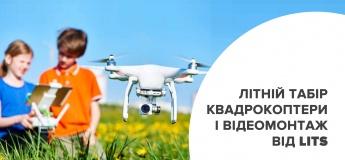 Літній табір: Квадрокоптери і відеомонтаж від Lviv IT School