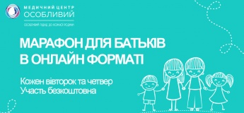 Марафон для батьків в онлайн форматі
