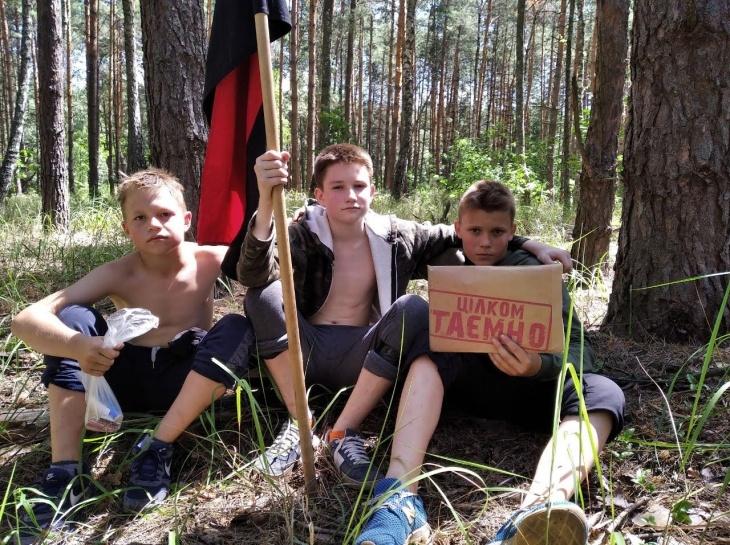 Партизанський табір