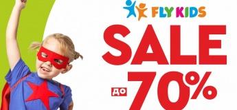 Шалений розпродаж! до 70% знижки на розваги!