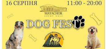 Mayachok Dog Fest