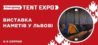 Gorgany Tent Expo - виставка наметів у Львові