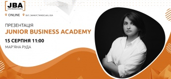 Презентація Junior Business Academy