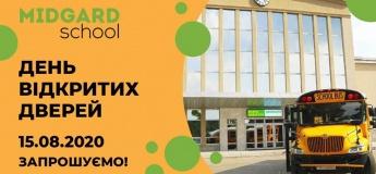 Midgard School запрошує на День відкритих дверей