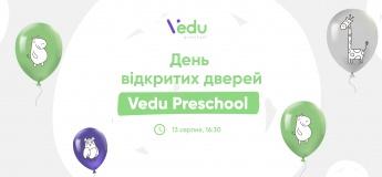 """День відкритих дверей у дитячому садочку """"Vedu Preschool"""""""