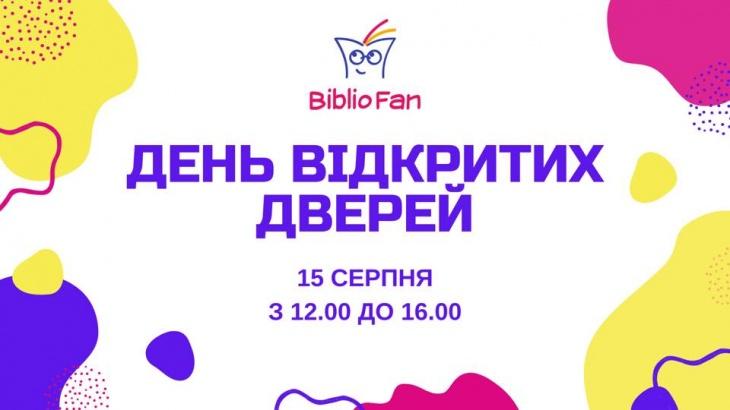 День Відкритих Дверей у BiblioFan