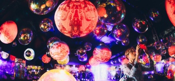 Імерсивна виставка Mystic Universe
