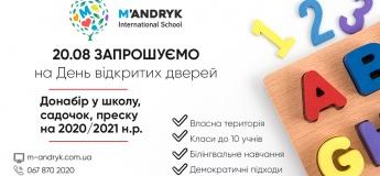 Донабір у садочки, початкову школу та прескул на 2020/2021 навчальний рік у M'Andryk International School