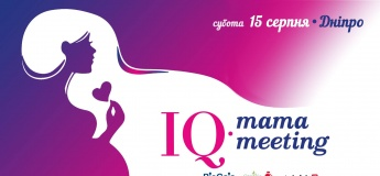 IQ mama meeting у Дніпрі