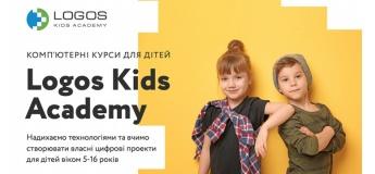 Комп'ютерні курси для дітей
