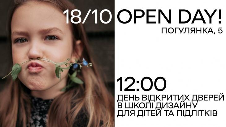 День відкритих дверей в Creative junior school
