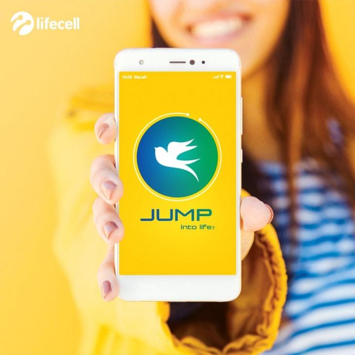 Lifecell оголошує старт щорічної соціально-освітньої програми Jump into life:)