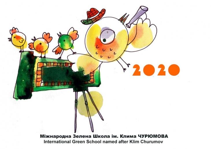 Наукова медіастудія в ліцеї Чурюмова