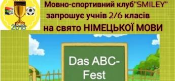 DAS ABC-FEST-2020 (Online)