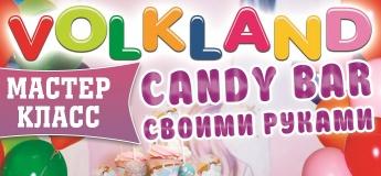 Candy Bar Своими руками